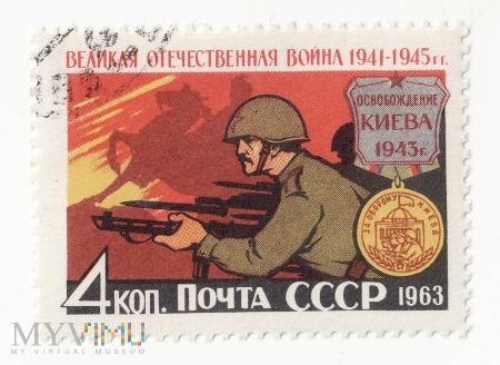 znaczek pocztowy2 CCCP 1963