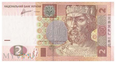 Ukraina - 2 hrywny (2011)