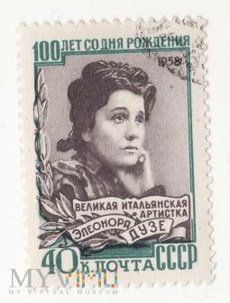 Znaczek 1958 ZSRR Eleonora Duse