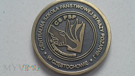 Marek Chmiel - Komendant CS PSP w Częstochowie
