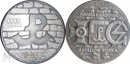 239.55 roczni. utworzenia Batalionu KG ZOŚKA 43-98