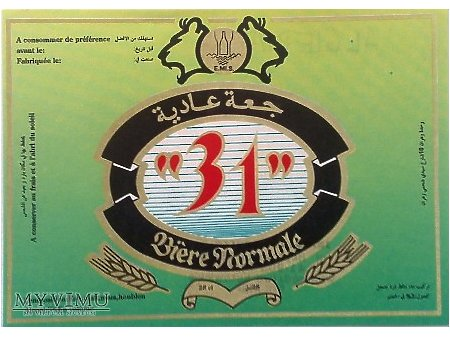 Algieria 2