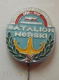 1 SAMODZIELNY BATALION MORSKI'-odznaka kombatancka