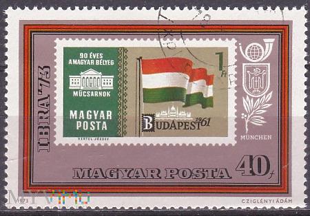 IBRA '73 - Hungarian Flag