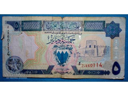 5 DINARÓW BAHRAJN