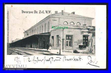 GRANICA Dworzec kolejowy