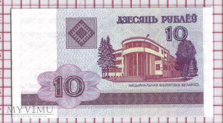 Duże zdjęcie 10 Rubli- Białoruś