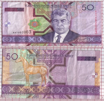 50 manat- Turkmenistan