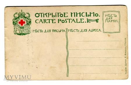 c 1905 Mefistofes Feodor Chaliapin Fiodor Szalapin