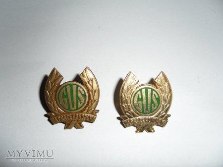Odznaka G.U.S.