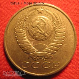 15 KOPIEJEK - ZSRR (1961)