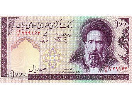 100 Rials