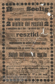"Duże zdjęcie 02 ""Gazeta Toruńska - Codzienna"" lipiec 1914"