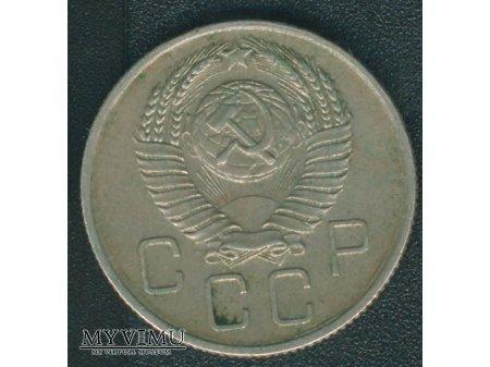 godło ZSRR 1957