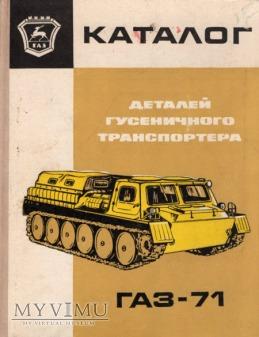 Transporter GAZ-71. Katalog części z 1971 r.