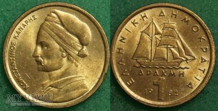 Grecja, 1 Drachma 1984