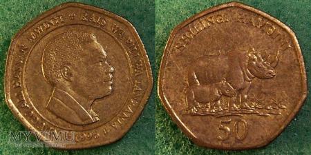 Tanzania, 50 Shilingi 1996