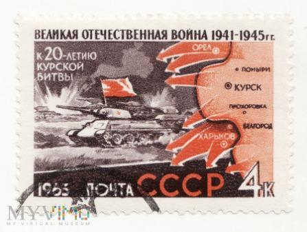 znaczek pocztowy CCCP 1966
