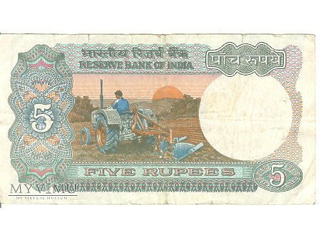 5 rupi INDIE