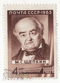 Znaczek z 1963r M.S.Schepkin.