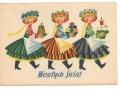 Zobacz kolekcję Danuta Imielska-Gebethner Karta pocztowa Pocztówka