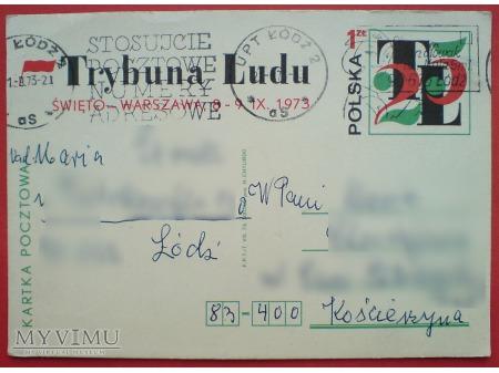 Duże zdjęcie 1973 Trybuna Ludu Karta Pocztowa PRL -u