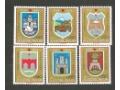 Herby stolic jugosławiańskich republik.