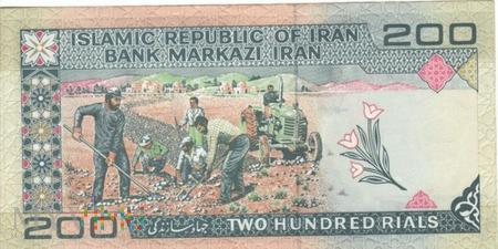 IRAN 200 RIALS 1982