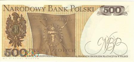 POLSKA PRL 500 ZŁOTYCH 1982