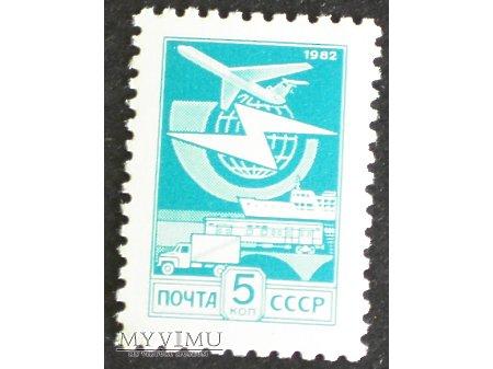 Duże zdjęcie Radziecki transport.