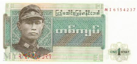 Birma - 1 kiat (1972)