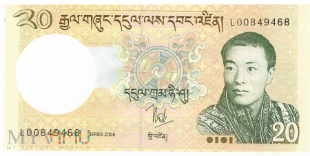 Bhutan - 20 ngultrum (2006)