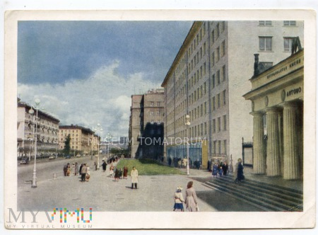 Petersburg - Leningrad - Avtovo - 1960