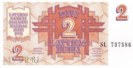Łotwa - 2 ruble (1992)