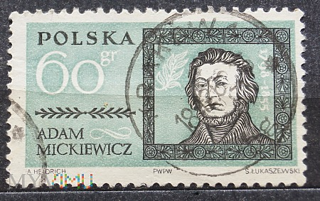 PL 1312