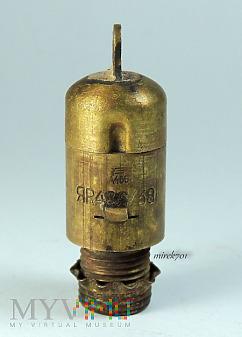 Zapalnik ANZ 29 RR486/38