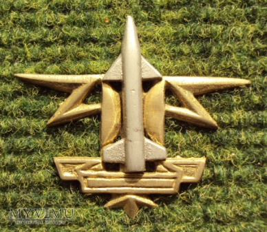 Indian Army: Corps of Air Defence Artillery
