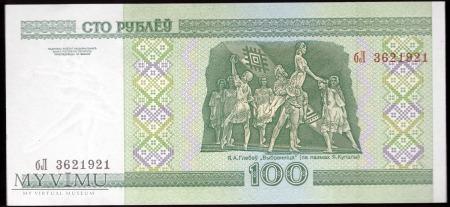 Białoruś, 100 rubli 2000r