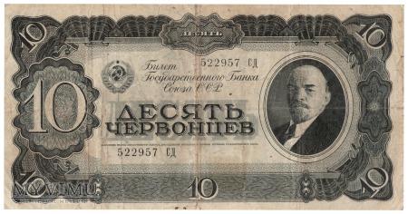 Duże zdjęcie ZSRR - 10 czerwońców (1937)