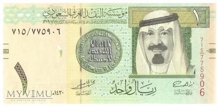 Arabia Saudyjska - 1 rial (2009)
