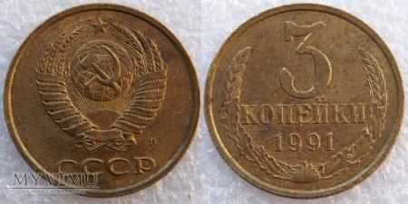 Duże zdjęcie ZSRR, 3 kopeks (Kopeyki) 1991