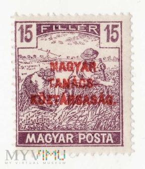 15 FILLER 1916 MAGYAR POSTA - Żniwiarz