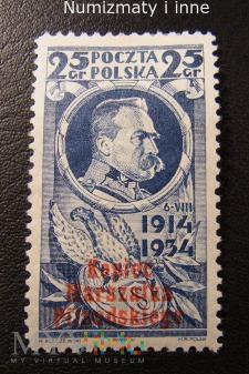 znaczki przedwojenne