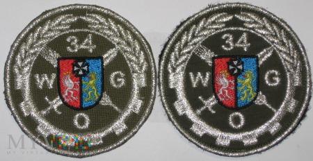 34 Wojskowy Oddział Gospodarczy. Rzeszów.