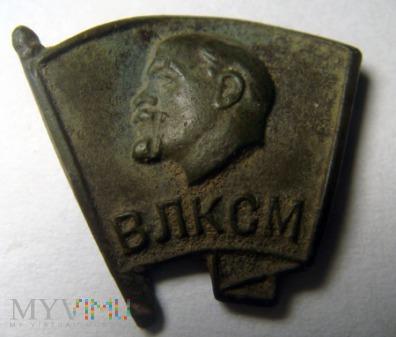 wpinka Komsomołu z Leninem - WLKSM