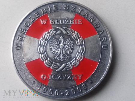 Wręczenie Sztandaru KP PSP w Głubczycach