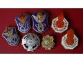 Odznaki strażackie