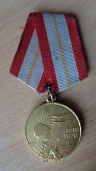 Medal 60-lecia Sił Zbrojnych ZSRR
