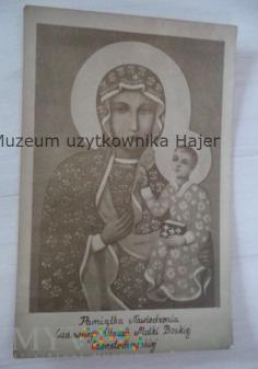 Pamiątka Nawiedzenia Cudownego Obrazu Matki Boskie