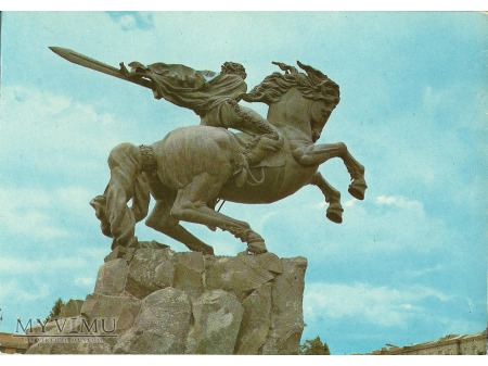ARMENIA - ERYWAŃ